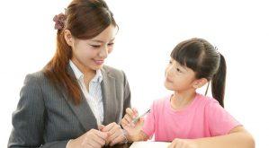 Top 4 Trung tâm gia sư uy tín và chất lượng nhất tại Quy Nhơn, Bình Định